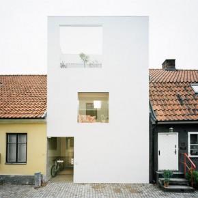 Une maison de ville qui contraste